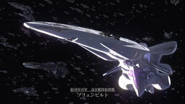 銀河英雄伝説 ネタバレ徹底考察 Japan Sci-Fi 戦艦から読み解く両国の国内情勢