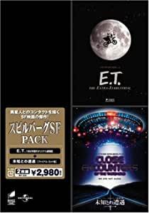 E.T 未知との遭遇