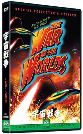 1953 映画 宇宙戦争