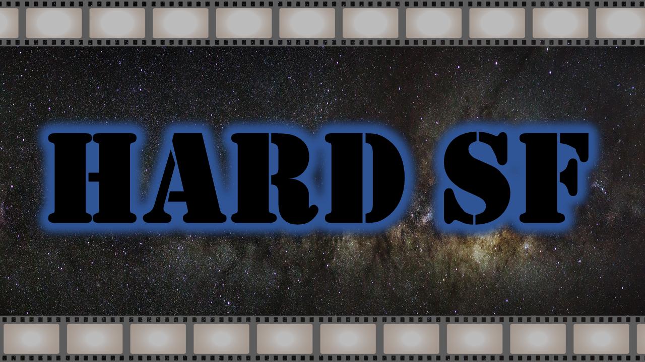 ハードSF映画一覧